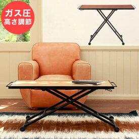 昇降式テーブル 昇降テーブル 120 ガス圧 キャスター付き リフトテーブル リフティングテーブル 木製 北欧 おしゃれ テーブル 高さ調節 カイトリフティングテーブル