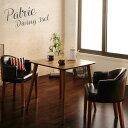 ダイニングテーブルセット 2人掛け ダイニングセット 3点セット カフェテーブルセット ウォールナット 木製 北欧 おし…