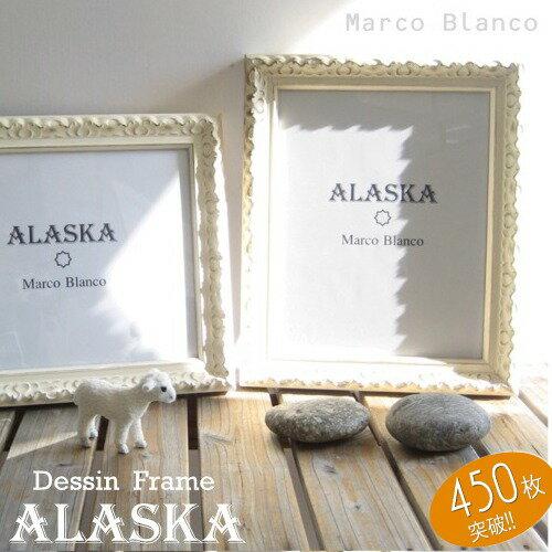 【Alaska (アラスカ)】 四ツサイズ 白ゴールドアンティーク風な白い額縁。。 ガラス入りウェルカムボードにおススメ!
