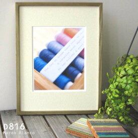 A4サイズ 木製額縁 【D816】3色から選べます。ガラス入り使いやすいシンプルさが人気。刺繍・クロスステッチ、ポスター、写真などに