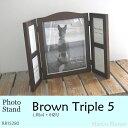 フォトスタンド ブラウン トリプル5(RB15280)【Pフレーム ラーソン・ジュール】六切り+L