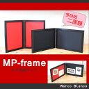 屏風みたいな 二面額縁。。「MPフレーム」両面布貼りマット付き(赤+黒) A4用紙、書道、版画、写真など和風ウェルカムボードにも!
