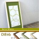 使いやすいシンプルさが人気。。【 D816 】 40×20cm 長方形 選べる3色。 ガラス入り