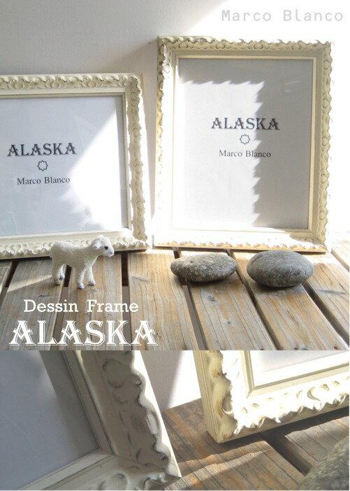 【Alaska (アラスカ)】 A4サイズ 白ゴールドアンティーク風な白い額縁。。 ガラス入りウェルカムボードにおススメ!