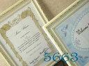パステルカラーの賞状フレーム 【 5663 】B5サイズ  ピンク・グリーン