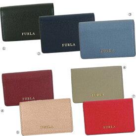 FURLA フルラ カードケース パスケース 定期入れ BABYLON PS04 ブラック ピンク グレー ブルー 874701 921944 984336 984337 871053 1006804 908324