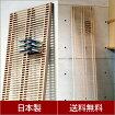 CDラック大容量おしゃれCDラック木製おしゃれ2列タイプナチュラル(CD収納CD棚壁掛けCDディスプレイラック収納ラック収納棚デザインインテリア送料無料)CD-04-W/マルゲリータ
