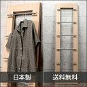 コートハンガー 5段 木製(玄関 コート掛け コートかけ おしゃれ デザイン コートスタンド ハンガースタンド ハンガーラック 洋服掛け …