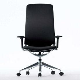 遠藤照明 家具 椅子 オフィスチェア(ブラック)チェア/チェアー/CHAIR/イス MYC0544BL AbitaStyle(アビタスタイル) /マルゲリータ