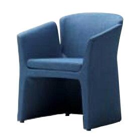 遠藤照明 家具 椅子 スチールチェア(ブルー)チェア/チェアー/CHAIR/イス MYC0636BU AbitaStyle(アビタスタイル) /マルゲリータ