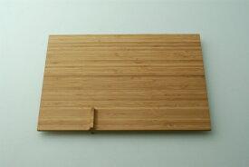 TEORI テオリ 美しい竹の家具 竹集成材のTEORI(テオリ)PLUS(プラス)