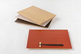 TEORI テオリ 美しい竹の家具 竹集成材のTEORI(テオリ)ZEN(ゼン) 赤