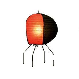 イサムノグチ AKARI あかり アカリ ISAMU NOGUCHI 和紙照明 スタンドライト UF1-O / UFシリーズ ※40W形相当 LED電球付 スタンドタイプ(テーブルライト テーブルスタンド テーブルランプ 照明器具)