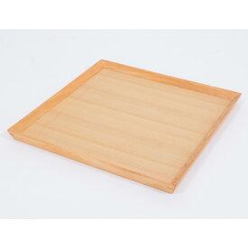KIMURA WOODCRAFT FACTORY 青森ひばのまっかく盆 木村木品製作所 /マルゲリータ
