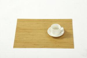 TEORI テオリ 美しい竹の家具 竹集成材のTEORI(テオリ)PLACE MAT  PL(プレイスマット 無地)