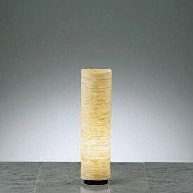 遠藤照明 照明器具 照明 ライト ERF2004N LED照明 和風照明 多数取扱中 /マルゲリータ