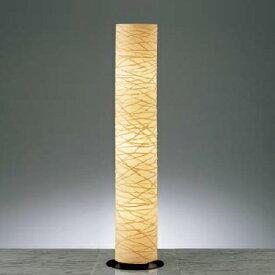 遠藤照明 照明器具 照明 ライト ERF2005N LED照明 和風照明 多数取扱中 /マルゲリータ