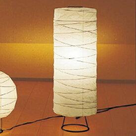 遠藤照明 照明器具 照明 ライト ERF2050N LED照明 和風照明 多数取扱中 /マルゲリータ
