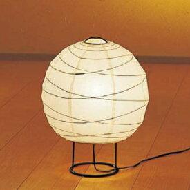 遠藤照明 照明器具 照明 ライト ERF2051N LED照明 和風照明 多数取扱中 /マルゲリータ