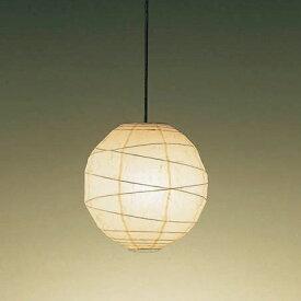 遠藤照明 照明器具 照明 ライト ERP7242N LED照明 和風照明 多数取扱中 /マルゲリータ