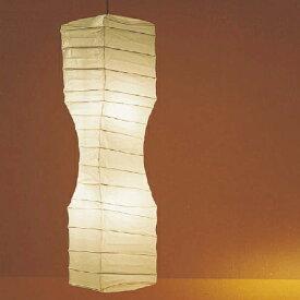 遠藤照明 照明器具 照明 ライト ERP7315N LED照明 和風照明 多数取扱中 /マルゲリータ