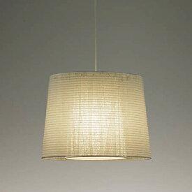 遠藤照明 照明器具 照明 ライト XRP6041W LED照明 和風照明 多数取扱中 /マルゲリータ