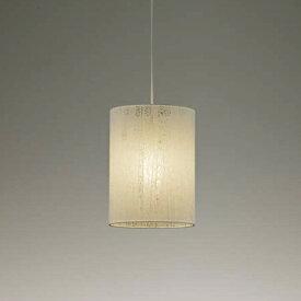 遠藤照明 照明器具 照明 ライト XRP6042W LED照明 和風照明 多数取扱中 /マルゲリータ