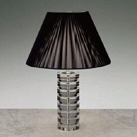 遠藤照明 照明器具 照明 ライト ERF2027C LED照明 和風照明 多数取扱中 /マルゲリータ