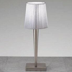 遠藤照明 照明器具 照明 ライト ERF2029S LED照明 和風照明 多数取扱中 /マルゲリータ