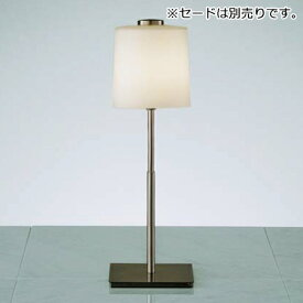 遠藤照明 照明器具 照明 ライト ERF2035S LED照明 和風照明 多数取扱中 /マルゲリータ