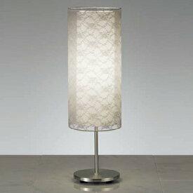 遠藤照明 照明器具 照明 ライト ERF2043W LED照明 和風照明 多数取扱中 /マルゲリータ