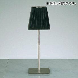 遠藤照明 照明器具 照明 ライト S-163BA LED照明 和風照明 多数取扱中 /マルゲリータ