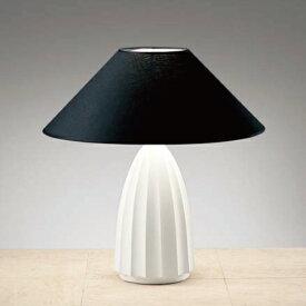 遠藤照明 照明器具 照明 ライト XRF3002B LED照明 和風照明 多数取扱中 /マルゲリータ
