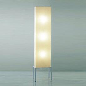遠藤照明 照明器具 照明 ライト XRF3008S LED照明 和風照明 多数取扱中 /マルゲリータ