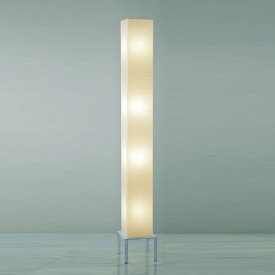 遠藤照明 照明器具 照明 ライト XRF3009S LED照明 和風照明 多数取扱中 /マルゲリータ