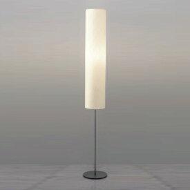 遠藤照明 照明器具 照明 ライト XRF3010S LED照明 和風照明 多数取扱中 /マルゲリータ