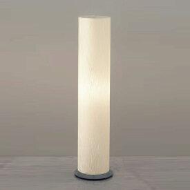 遠藤照明 照明器具 照明 ライト XRF3012S LED照明 和風照明 多数取扱中 /マルゲリータ