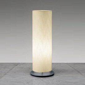 遠藤照明 照明器具 照明 ライト XRF3013S LED照明 和風照明 多数取扱中 /マルゲリータ