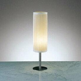 遠藤照明 照明器具 照明 ライト XRF3014S LED照明 和風照明 多数取扱中 /マルゲリータ