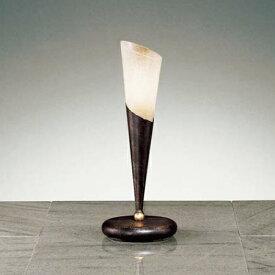 遠藤照明 照明器具 照明 ライト XRF3019X LED照明 和風照明 多数取扱中 /マルゲリータ