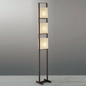 遠藤照明 照明器具 照明 ライト XRF3026U LED照明 和風照明 多数取扱中 /マルゲリータ