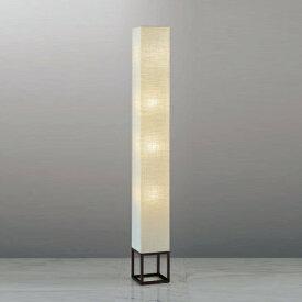 遠藤照明 照明器具 照明 ライト XRF3027U LED照明 和風照明 多数取扱中 /マルゲリータ