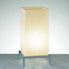遠藤照明 照明器具 照明 ライト XRF3028S LED照明 和風照明 多数取扱中 /マルゲリータ