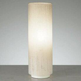 遠藤照明 照明器具 照明 ライト XRF3035W LED照明 和風照明 多数取扱中 /マルゲリータ