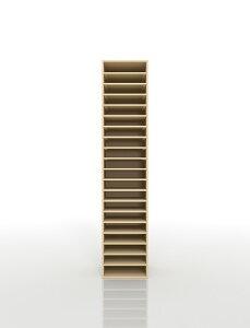 書類棚 A4 20段 木製(書類収納棚 書類整理棚 書類ラック 書類ケース 書類トレー 書類入れ 書類チェスト 書類ボックス オフィス家具 大容量 送料無料)/PNO-A4-20 /マルゲリータ