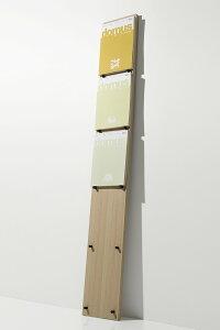 マガジンラック 木製(大型の本を飾る マガジン ディスプレイ ラック ディスプレー 展示 見せる収納 おしゃれ デザイン インテリア 壁掛け 壁 壁面)MR-02b /マルゲリータ