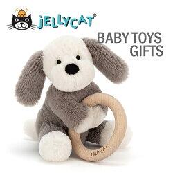 jellycat ジェリーキャット 木製 歯固め ぬいぐるみ 犬 なまけもの うさぎ いぬ お祝い ファーストトイ ベビーカーおもちゃ おもちゃ ベビーカーアクセサリー 赤ちゃん ベビー 出産祝い ギフト ベビー用品 ベビーグッズ  誕生日 贈り物 プレゼント 新生児 かわいい