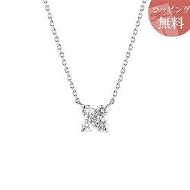 ヨンドシー ネックレス ダイヤモンド プラチナ 4℃