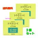 送料無料 常盤薬品 シトラミンC(3g×60袋)×3個