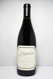 パルメイヤージェイソン ピノ・ノワール [2016]Pahlmeyer Jayson Pinot Noir Sonoma Coast